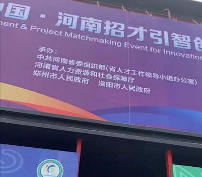郑州峰泰纳米材料有限公司